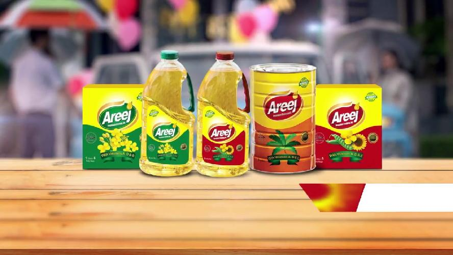 AREEJ COOKING OIL